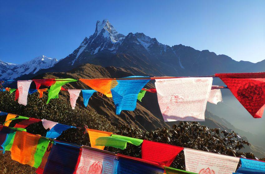 נפאל מערב לומביני
