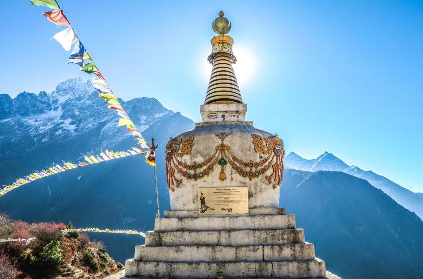 נפאל מחוז סווי ריאנג