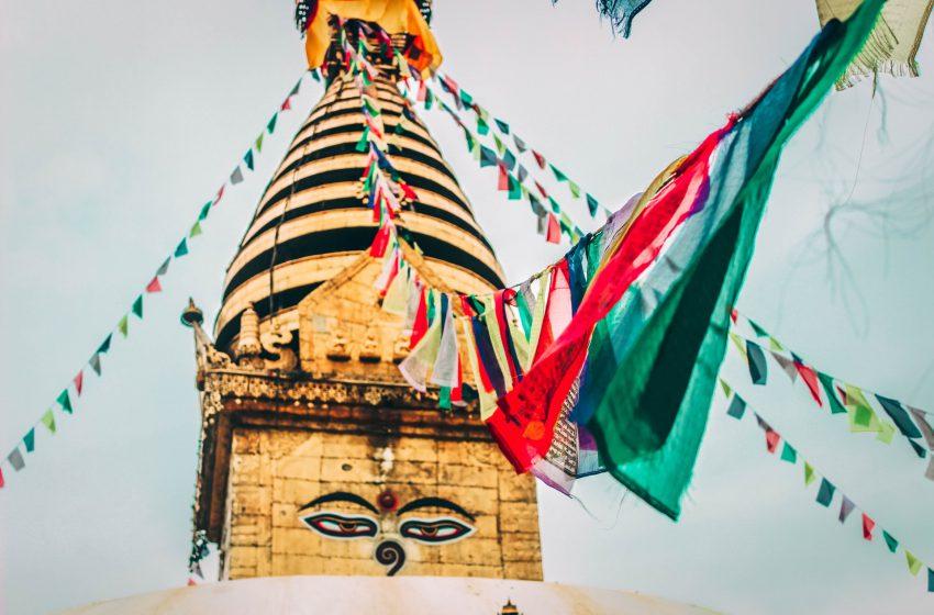 נפאל הקדמה – מידע כללי