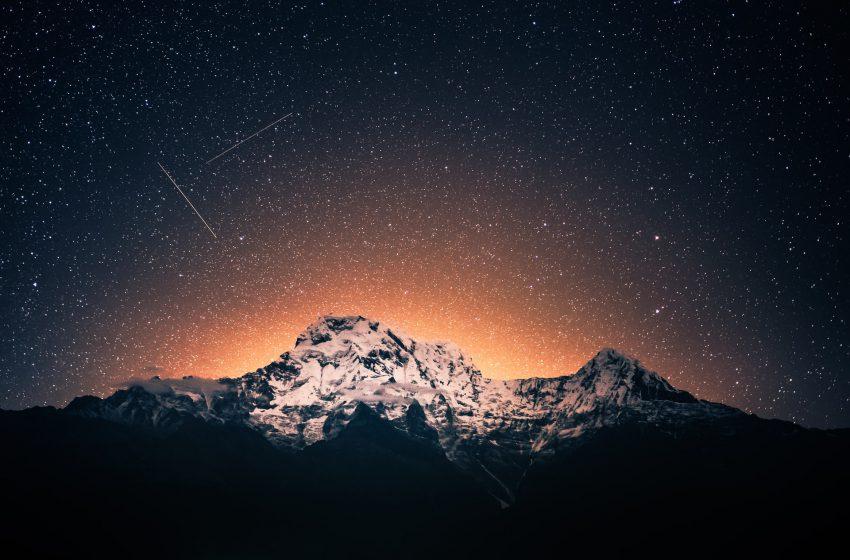 נפאל המערב הרחוק