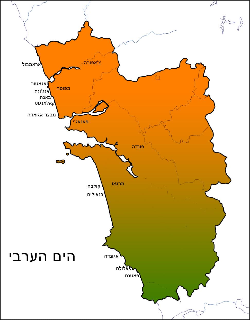 מפת גואה - הודו