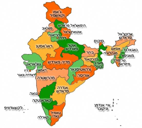 מפת הודו – מפת מדינות בהודו